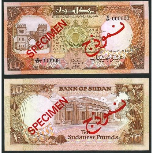 SUDAN 10 Pounds 1985 SPECIMEN