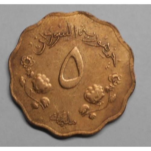 SUDAN 5 Millim 1962