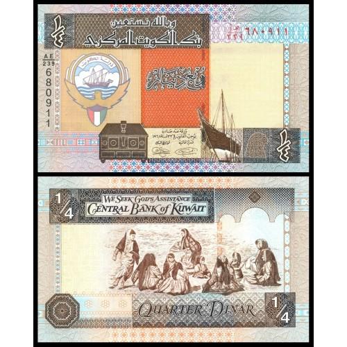 KUWAIT 1/4 Dinar L.1968 (1994)