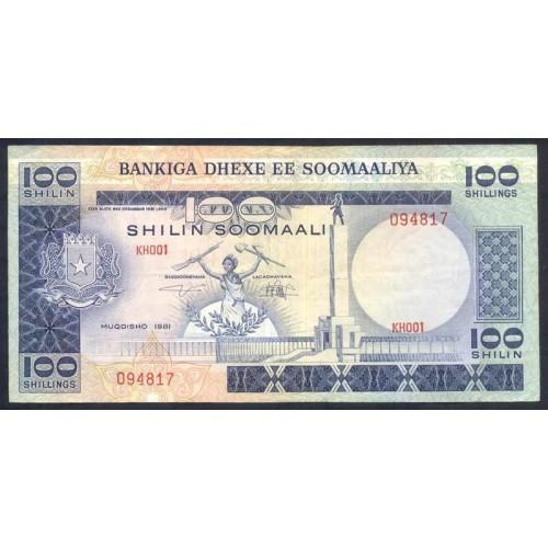 SOMALIA 100 Shillings 1981
