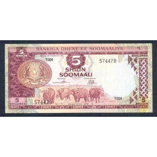 SOMALIA 5 Shillings 1978