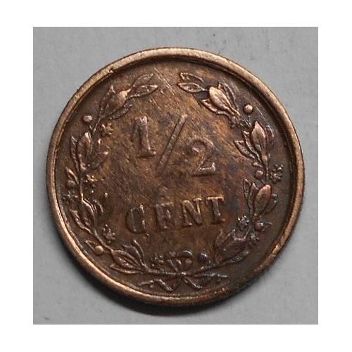 NETHERLANDS 1/2 Cent 1894