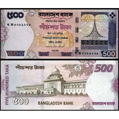 BANGLADESH 500 Taka 2007