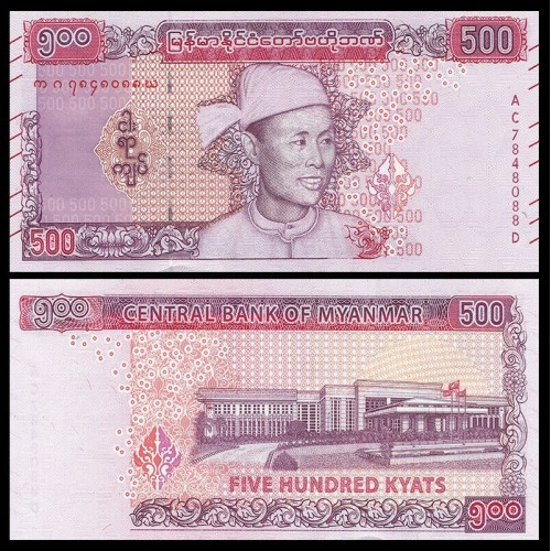 MYANMAR 500 Kyats 2020