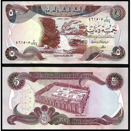 IRAQ 5 Dinars 1981