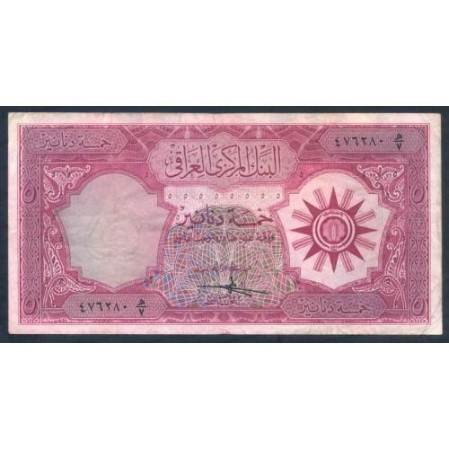 IRAQ 5 Dinars 1959