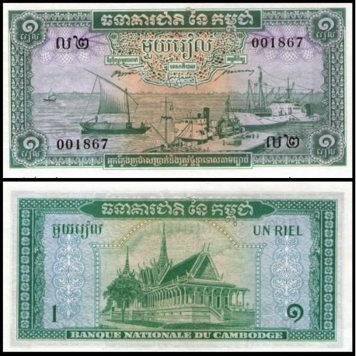 CAMBODIA 1 Riel 1956