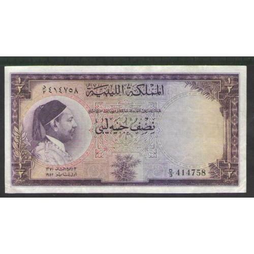 LIBYA 1/2 Pound 1952