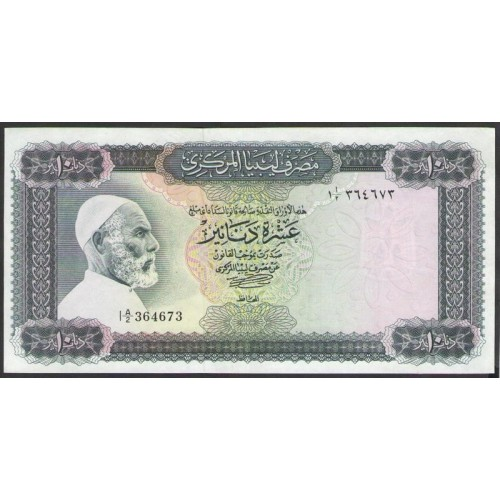 LIBYA 10 Dinars 1971