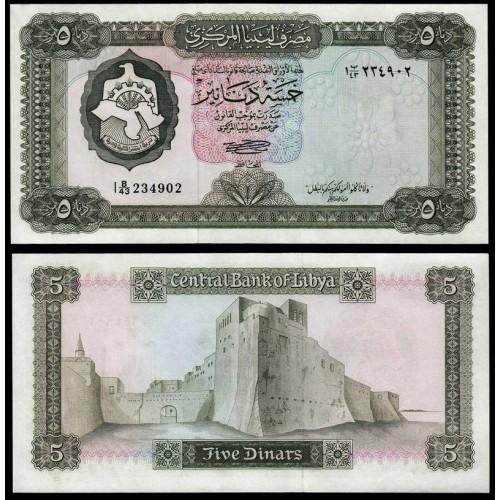 LIBYA 5 Dinars 1972