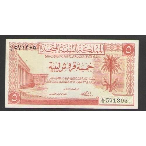LIBYA 5 Piastres L. 1951