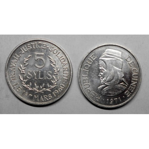 GUINEA 5 Sylis 1971
