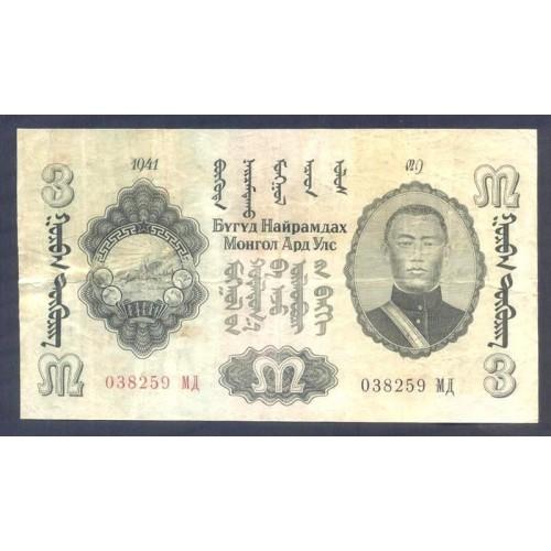 MONGOLIA 3 Tugrik 1941