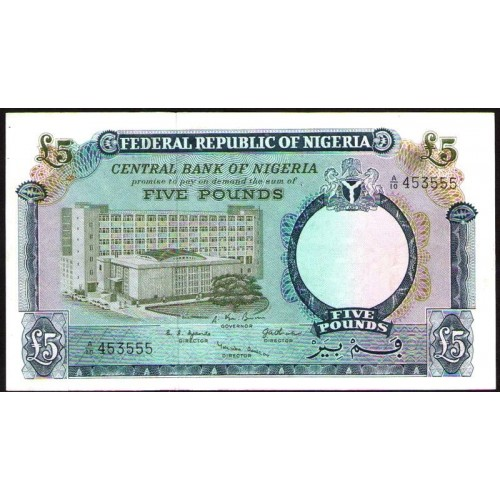 NIGERIA 5 Pounds 1967