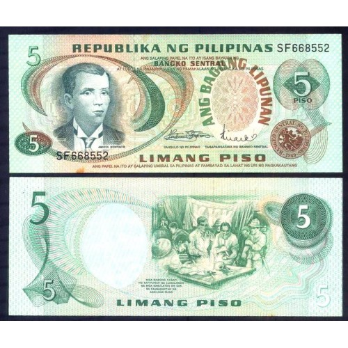 PHILIPPINES 5 Piso 1978