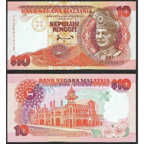 MALAYSIA 10 Ringgit 1995