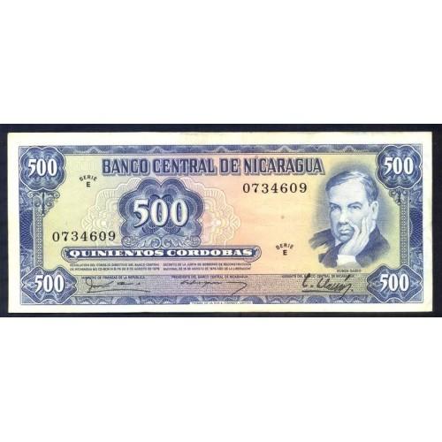 NICARAGUA 500 Cordobas 1979
