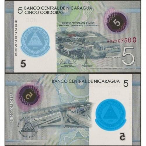 NICARAGUA 5 Cordobas 2019...