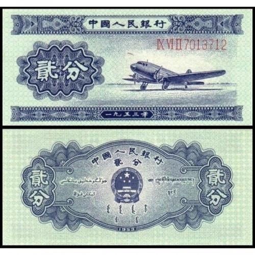 CHINA 2 Fen 1953