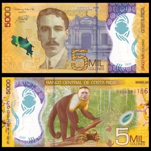 COSTA RICA 5000 Colones...