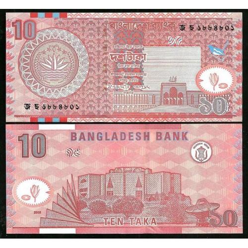 BANGLADESH 10 Taka 2005