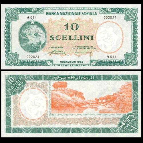 SOMALIA 10 Scellini 1962