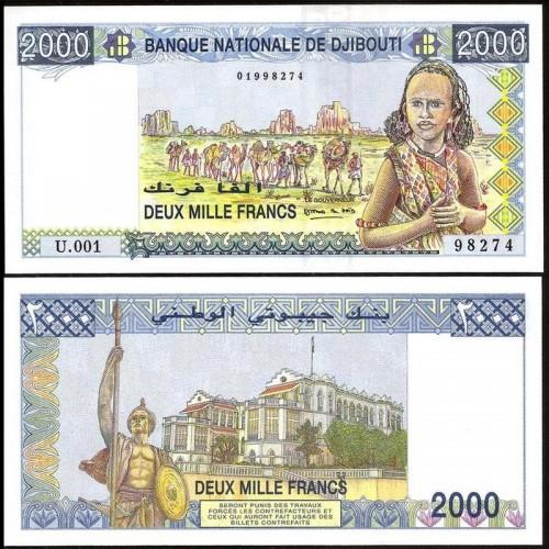 DJIBOUTI 2000 Francs 1997