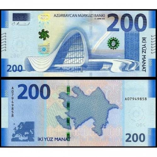 AZERBAIJAN 200 Manat 2018