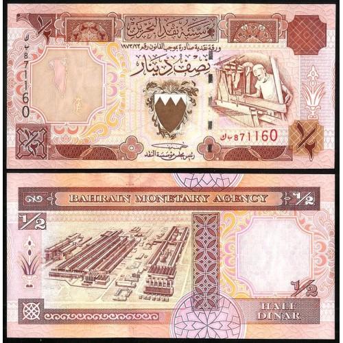 BAHRAIN 1/2 Dinar L.1973...
