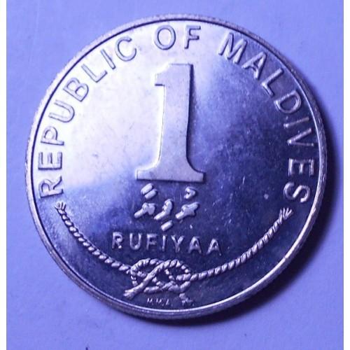 MALDIVE 1 Rufiyaa 1982