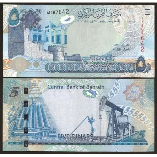 BAHRAIN 5 Dinars 2007