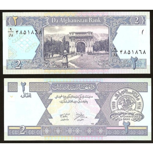 AFGHANISTAN 2 Afghani 2002