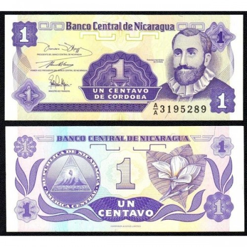 NICARAGUA 1 Centavo 1991