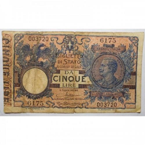 5 Lire 1925