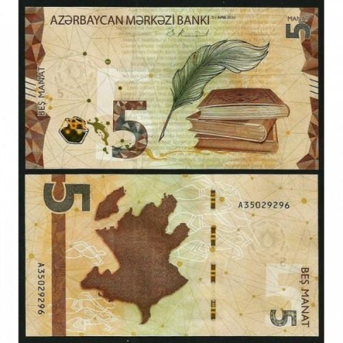 AZERBAIJAN 5 Manat 2020 (2021)