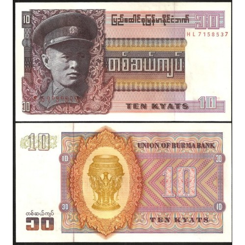 BURMA 10 Kyats 1973