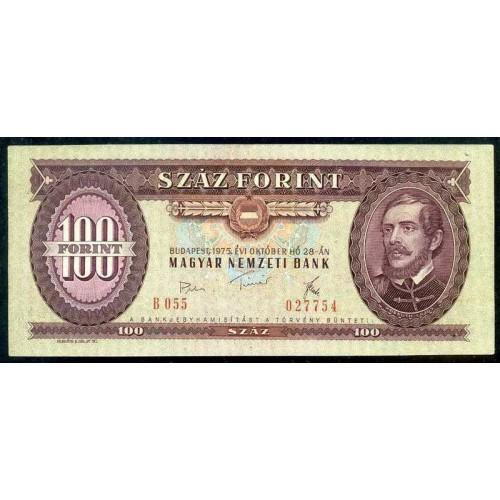 HUNGARY 100 Forint 1975