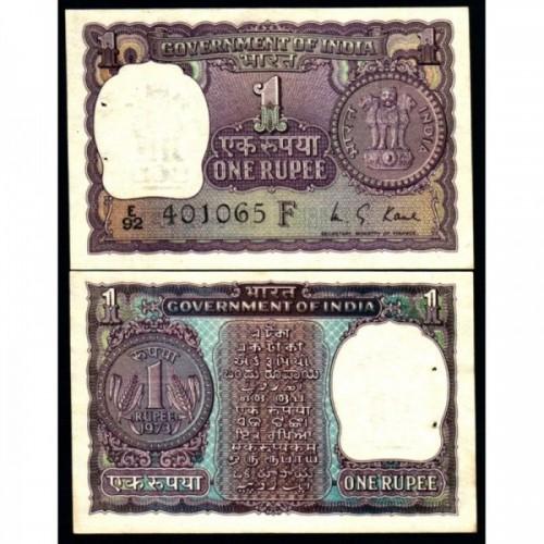 INDIA 1 Rupee 1973