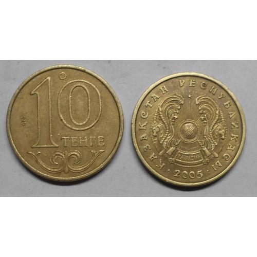 KAZAKHSTAN 10 Tenge 2005