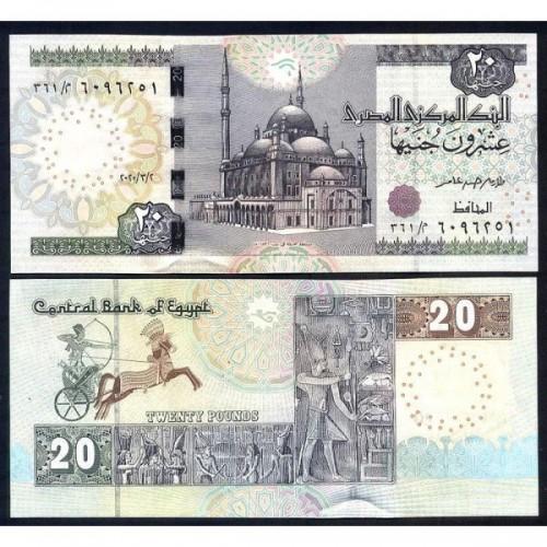 EGYPT 20 Pounds 2020
