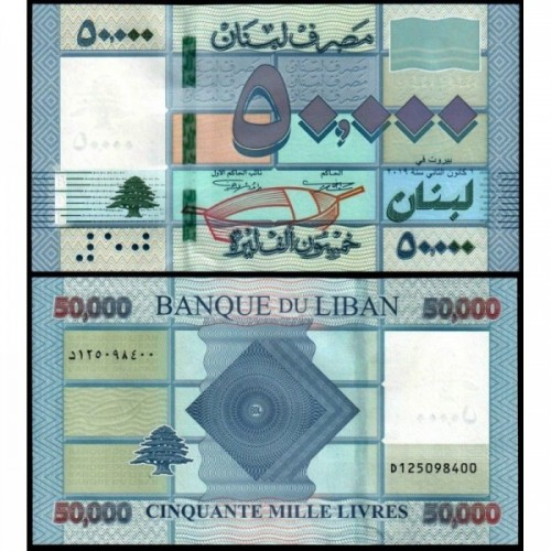 LEBANON 50.000 Livres 2019