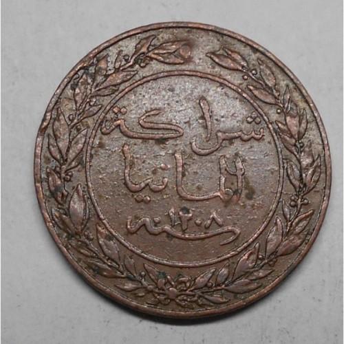 GERMAN EAST AFRICA 1 Pesa 1891