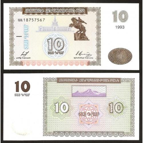 ARMENIA 10 Dram 1993
