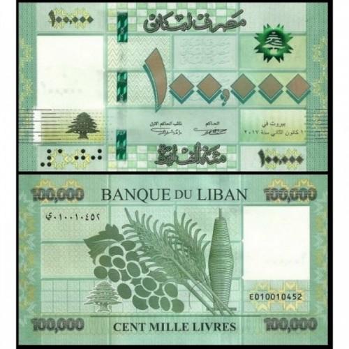 LEBANON 100.000 Livres 2017