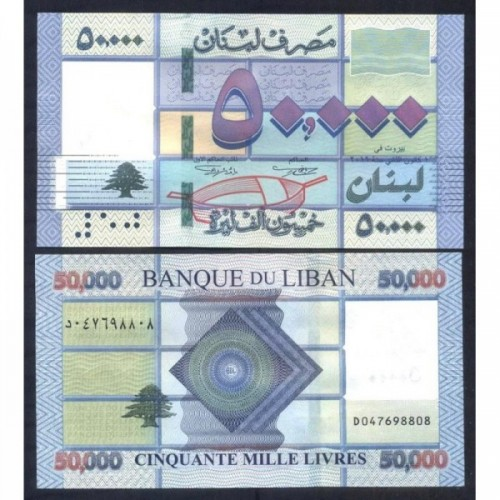 LEBANON 50.000 Livres 2016