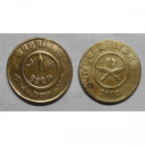 NEPAL 2 Paisa 1952 (VS2009)