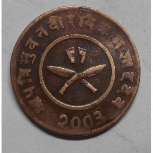 NEPAL 2 Paisa 1946 (VS2003)