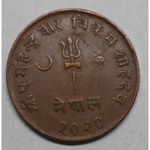 NEPAL 5 Paisa 1963 (VS2020)