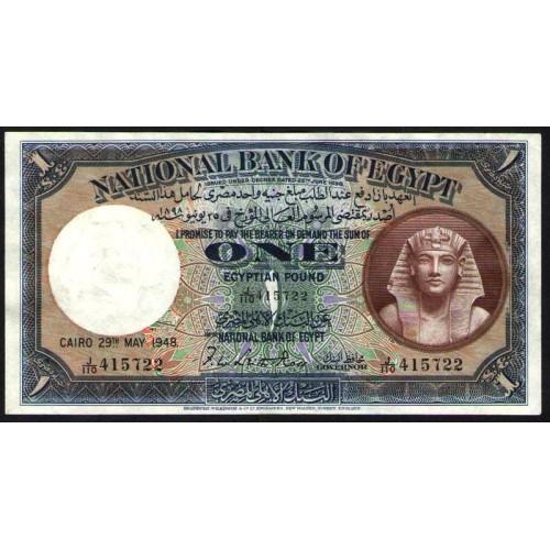 EGYPT 1 Pound 1948
