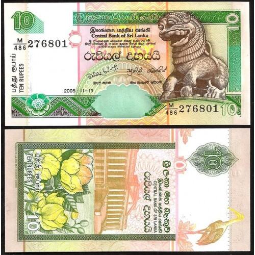 SRI LANKA 10 Rupees 2005